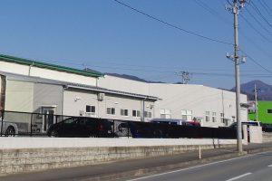 Tachiyagawa Plant